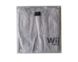 Wii Move You (hvid large)