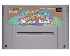 Super Street Fighter II (jap) (SNES)
