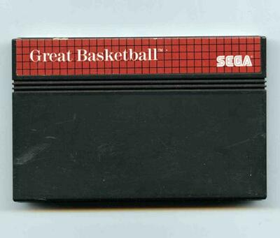 Great Basketball (SMS)