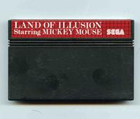 Land of Illusion starring Mickey Mouse (SMS)