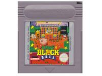 Kirby's Block Ball (GameBoy)